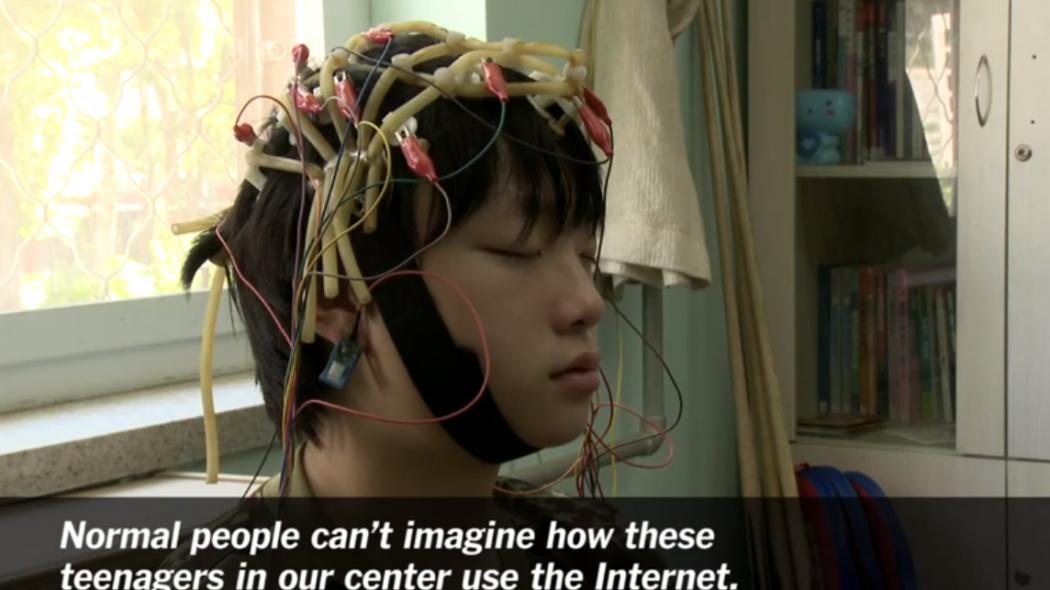 internet addiciton in china