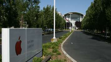 Apple Cupertino headquarters entrance